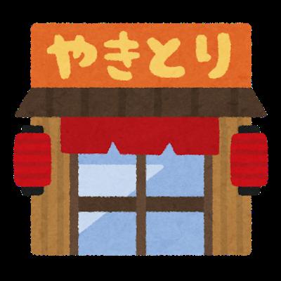 building_food_yakitori