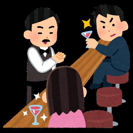 """【職レポ】11年""""バーテンダー""""やってたけど質問ある?"""