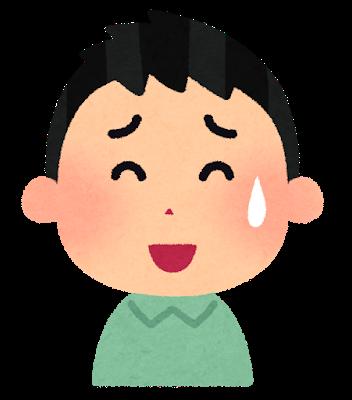 【悲報】ワイ→「家族を全く大事に思ってない」 彼女→「家族が大好き」