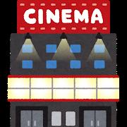 映画業界「まともな邦画が売れず鬼滅ばかり売れる。意味が分からない…」←これwww