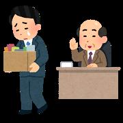 【悲報】ワイ北海道転勤wwwwww