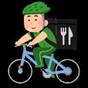 delivery_jitensya-4f808-thumbnail2.png