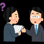 【悲報】新卒社員「例えば〜」ワイ「あ、めんどいから例え話やめてもらっていい?」