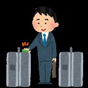 jidou_kaisatsu_open.png