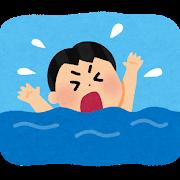 jiko_oboreru.png