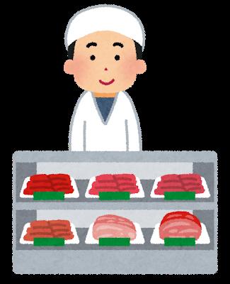 """【職レポ】""""スーパーの肉部門""""で働いてるけど質問して!"""