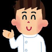 kangoshi_man.png