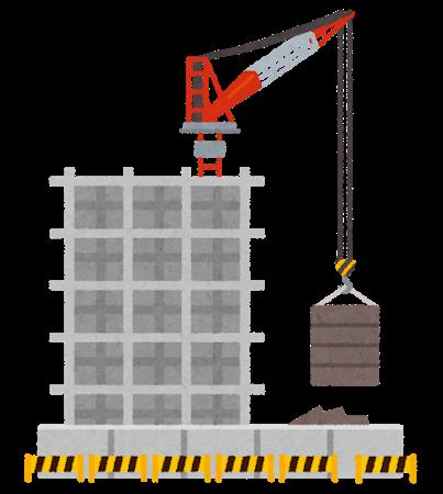 【職レポ】建設作業員…まあおまえらの言うところのドカタだけど質問あるか?