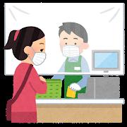 """【職レポ】""""スーパーでレジ打ち""""のアルバイトしてるけど質問ある?"""