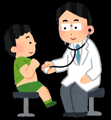 medical_naika.png
