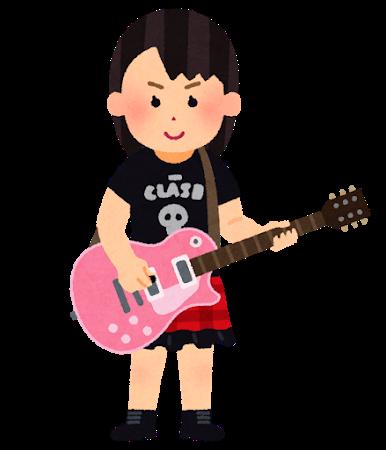 music_guitarist_girl.png