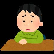 平日ワイ「ひぃぃお仕事ちゅらいぃ休みたいよぉ・・・」