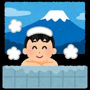 【画像】これが静岡の日常wwwwww