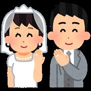 """【職レポ】""""結婚相談所""""で働いてたけど質問ある??"""