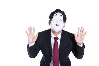 宮崎駿「カオナシなんて周りにいっぱいいますよ。誰かとくっつきたいけど自分がないのがカオナシ」