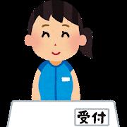 sports_uketsuke.png