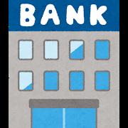 日本の「銀行ランキング」がこちらwwwwww